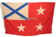 flag-komanduyushchego-flotom