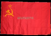 flag-sssr