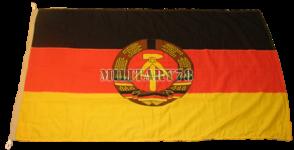 flag-gdr