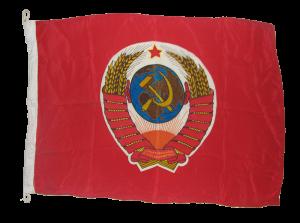 flag-verhovnogo-glavnokomanduyushchego