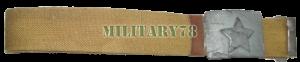 remen-soldatskiy