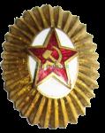 kokarda-k-papahe