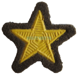 zvezda-k-narukavnomu-znaku