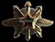 emblema-voyska-svyazi