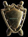 emblema-yustitsiya