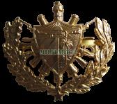 kokarda-kubinskoy-armii