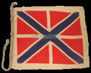 flag-gyuys