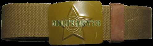 remen-soldatskiy-polevoy