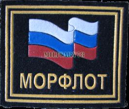nashivka-morflot
