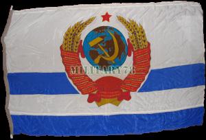 flag-ministra-oborony-sssr
