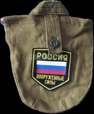 chehol-dlya-flyajki-suvenirnyy