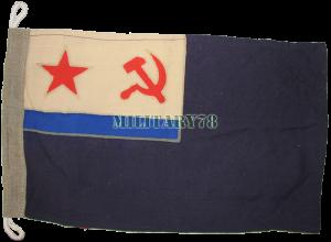 flag-vspomogatelnyh-sudov