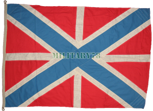flag-gyuys-vmf