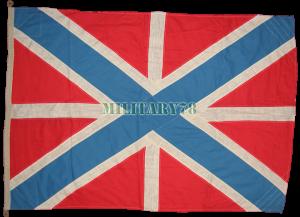flag-gyuys-vmf