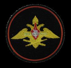 shevron-upravlenie-generalnogo-shtaba-voennyh-sil-rf