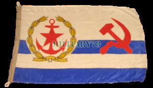 flag-nachalnika-generalnogo-shtaba