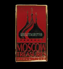 nagrudnyy-znak-moskovskie-traditsii
