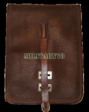 sumka-ofitserskaya
