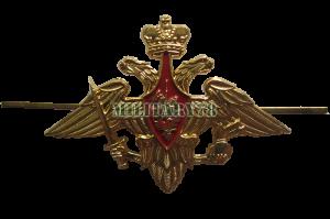 emblema-na-furajku