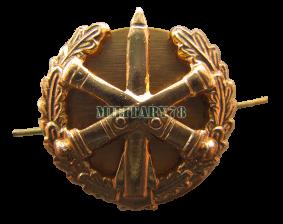 emblema-raketnye-voyska-i-artilleriya