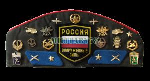 pilotka-suvenirnaya