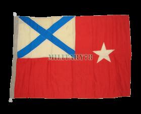 flag-komandira-soedineniya-korabley
