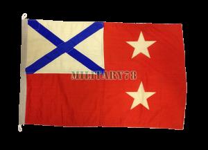 flag-komanduyuschego-flotiliey-eskadroy
