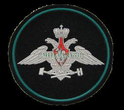 shevron-jeleznodorojnye-voyska-rf
