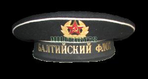 beskozyrka-baltiyskiy-flot