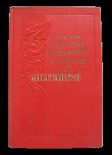 kniga-kratkaya-istoriya-grajdanskoy-voyny