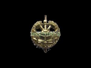 emblema-injenernaya-slujba