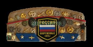 pilotka-suvenirnaya-s-shevronami-i-znachkami