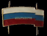 flag-k-golovnomu-uboru